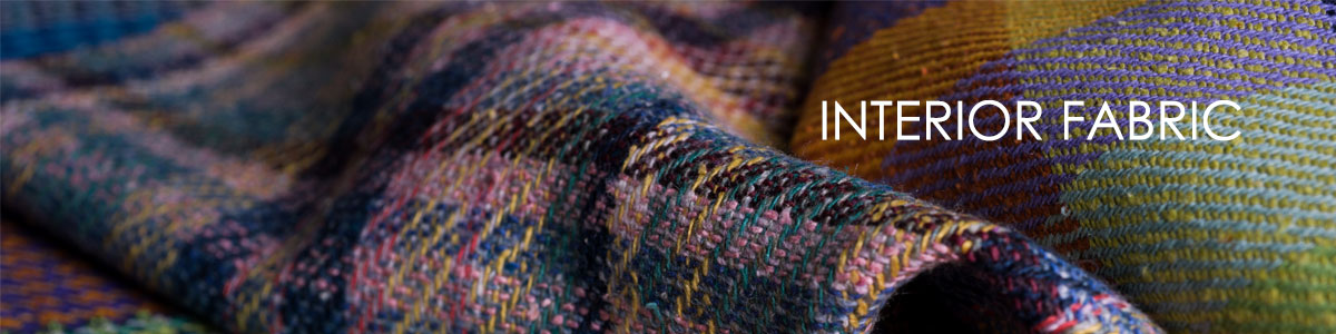 A unique collection of Donegal Tweed, available by the metre and suitable for Jackets, Coats, Outerwear, Craft, and Light Use Domestic Upholstery